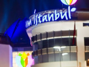 Forum İstanbul AVM