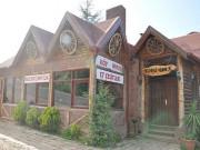 Koru Park Restaurant