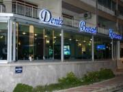 Deniz Bostanlı Restaurant