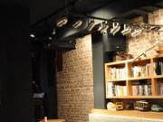 Cafe Theatre Metin Zakoğlu