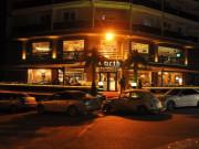 North Cafe & Restaurant