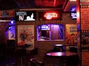 45lik Bar