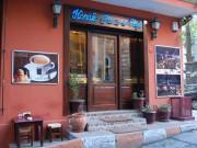 Galata Konak Cafe