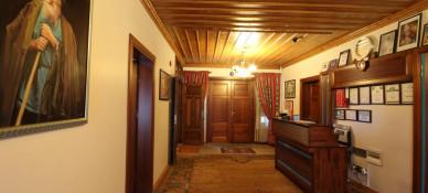 Konya Dervish Otel