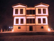 Avcılar Atatürk Evi Müzesi