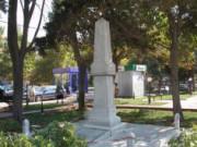 Mudanya Şehitler Anıtı