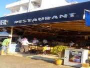 Güngör Restaurant