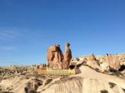 Kapadokya Devrent Hayal Vadisi
