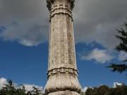 Beyazıt Kulesi