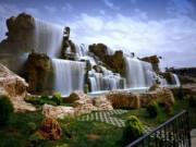 Şelale Park