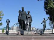 İlk Adım Anıtı