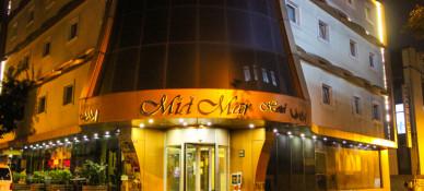 Midmar Hotel