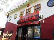 Aşiyan Restaurant