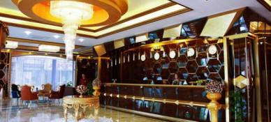 Gold Yıldırım Hotel