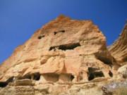 Manazan Mağaraları