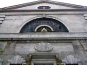 Üç Horan Ermeni Kilisesi