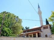 Ayşe Kadın Cami