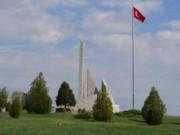 Kütahya Zafertepe Anıtı