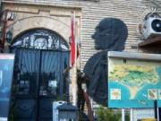 Taşucu Arslan Eyce Amphora Müzesi