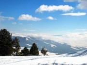 Cıbıltepe Kayak Merkezi