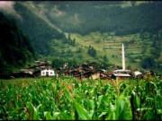 Şerah Köyü