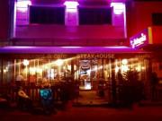 ETopia Restaurant Cafe