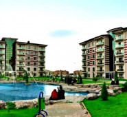 Sefa Termal Tatil Köyü