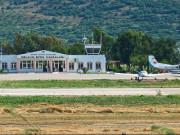 Selçuk Efes Havalimanı