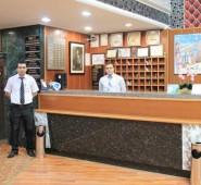 Nil Hotel Gaziantep