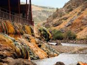 Karakoçan Golan Kaplıcaları
