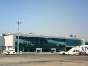 Ercan Uluslararası Havalimanı
