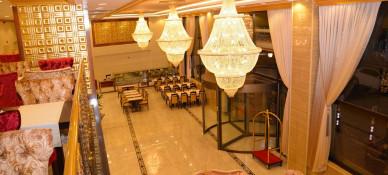 Haldi Otel