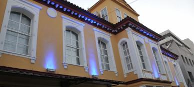 Antikhan Otel