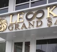 Leka Grand Şah Otel