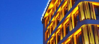 Yurdakul Otel