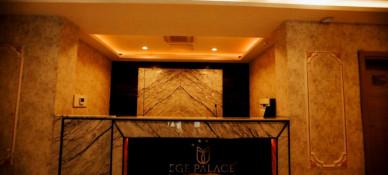 Ege Palace Termal&Spa Hotel Simav