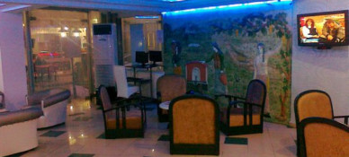 Ömerim Otel İzmir